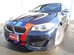 BMW523i Mスポーツ HDDナビ Bカメラ D車 右H