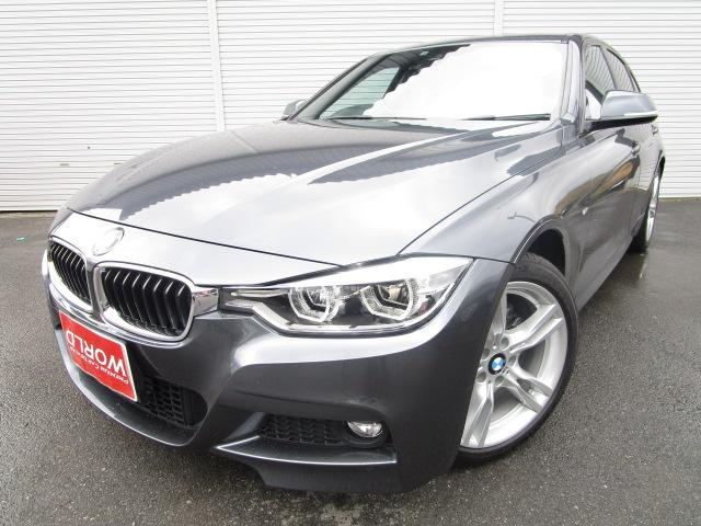 BMW 320i Mスポーツ HDDナビ インテリジェントセーフティ