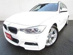 BMW320dツーリング Mスポーツ 地デジ PWバックドア