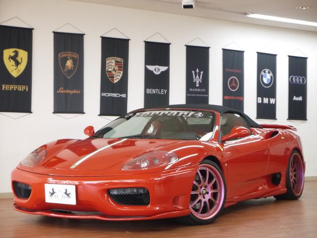 360Spider(フェラーリ)F1スパイダー 中古車画像