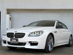 BMW650iグランクーペ Mスポーツパッケージ OP20AW黒革