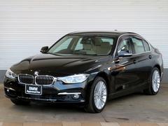 BMW330eラグジュアリー LED 18AW 本革 ACC