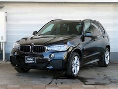 BMW X5xDrive 35d Mスポーツ B&Oサウンド 茶革