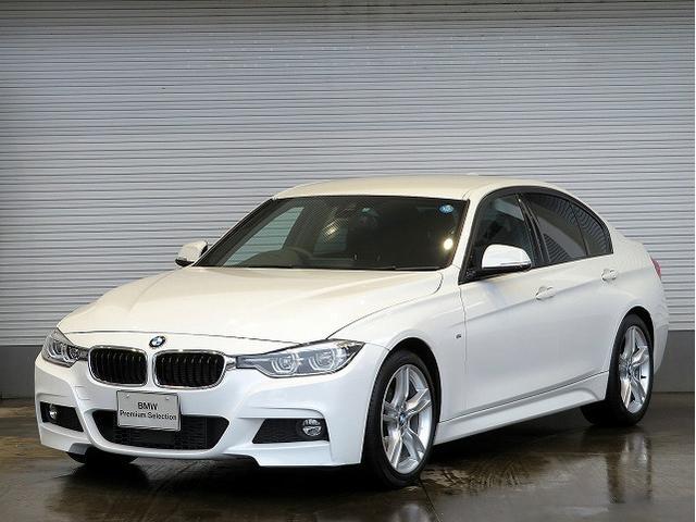 BMW 320d Mスポーツ 後期 LED 18AW 認定中古車