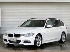BMW320dツーリング Mスポーツ HDDナビ LED認定中古車