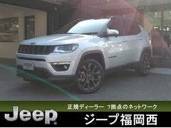 クライスラージープ コンパスSモデル 登録済み未使用車 限定仕様