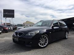 BMW530iツーリング Mスポーツパッケージ レザー サンルーフ