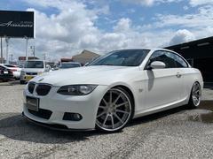 BMW335iカブリオレ Mスポーツパッケージ 車高調 マフラー