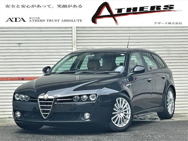 アルファロメオ 2.2 JTS セレスピードクアドリフォリオ チベットレザー 特別限定車 スポーツサス