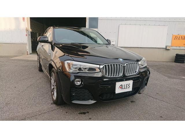 「BMW」「BMW X4」「SUV・クロカン」「広島県」の中古車