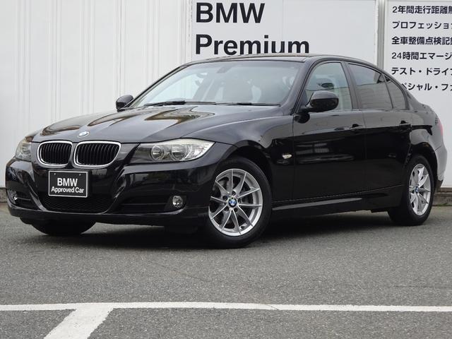BMW 320iスタイルエッセンス レンタカーアップ車 社外ナビ