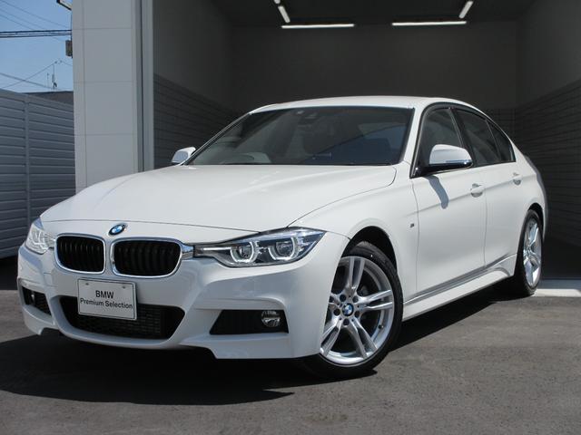 BMW 318i Mスポーツ 登録済未使用車