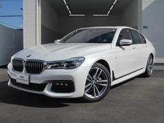 BMW740i Mスポーツ モカナッパレザー 弊社デモカー