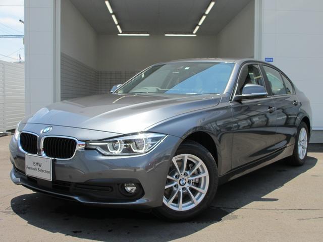BMW 320d 2018年モデル 登録済未使用車 タッチパネルD