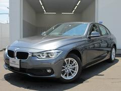 BMW320d 2018年モデル 登録済未使用車 タッチパネルD