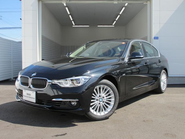 BMW 318i ラグジュアリー 登録済未使用車 ブラウンレザー