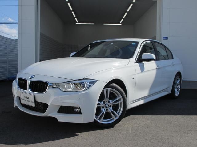 BMW 318i Mスポーツ 弊社デモカー タッチパネル