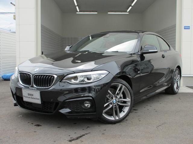 BMW 220iクーペ Mスポーツ 赤レザー 登録済未使用車
