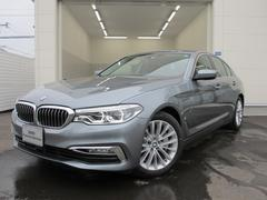 BMW530eラグジュアリー アイパフォーマンス 登録済未使用車