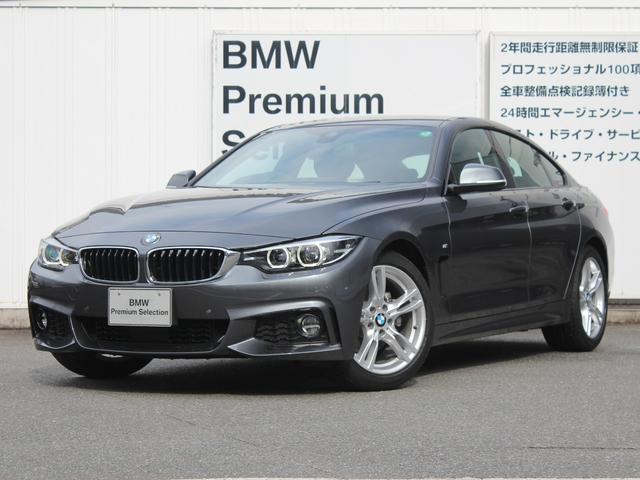 BMW 420iグランクーペ Mスピリット 登録済未使用車 地デジ