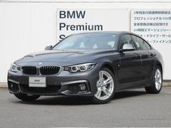 BMW420iグランクーペ Mスピリット 登録済未使用車