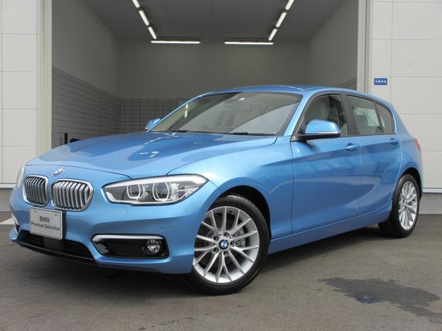 BMW 118i ファッショニスタ 登録済未使用車 2019年モデル