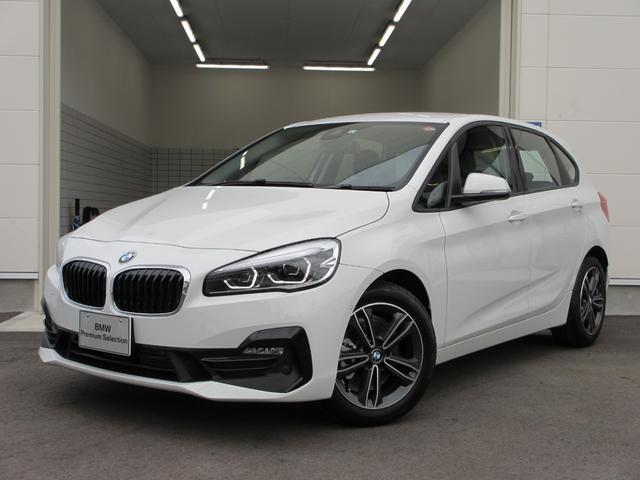 BMW 218dアクティブツアラー スポーツ 登録済未使用車