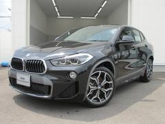 BMW X2sDrive 18i MスポーツX 登録済未使用車 ACC