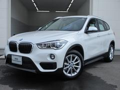 BMW X1sDrive18i アクティブクルーズC ヘッドアップD