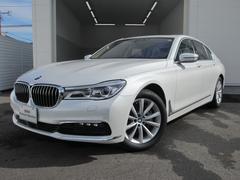 BMW740d xDrive エクゼクティブ 弊社デモカー