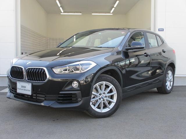 BMW xDrive 20i ACC ヘッドアップディスプレイ