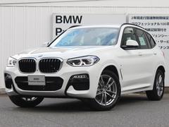 BMW X3xDrive 20d Mスポーツ モカレザー ACC HUD