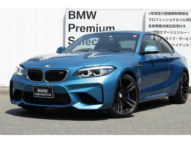 BMW ベースグレード