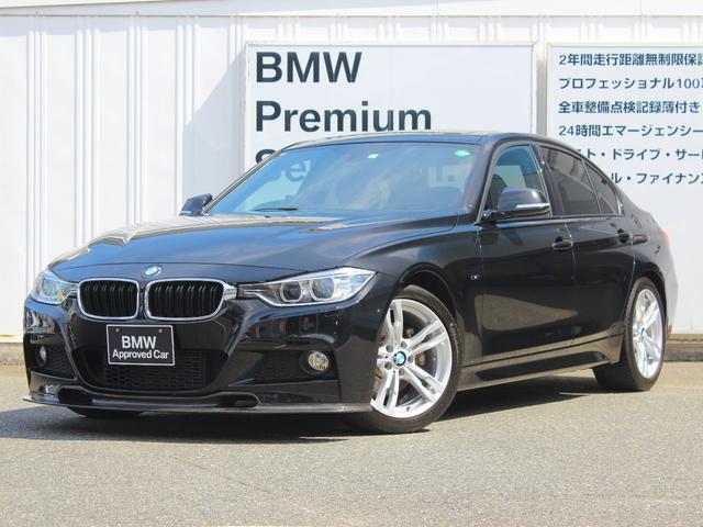 BMW 320i Mスポーツ サンルーフ 18インチ 社外スポイラー