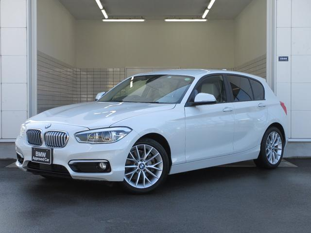 BMW 118i ファッショニスタ ベージュ内装 ACC 1オーナ