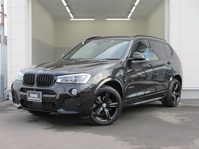 BMW ブラックアウト 限定車 1オーナー サンルーフ 黒革 ACC