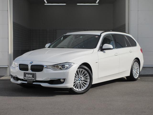 BMW 3シリーズ 320iラグジュアリー ワンオーナー 禁煙車 ブラックレザー アクティブ・クルーズ・コントロール トップビューカメラ