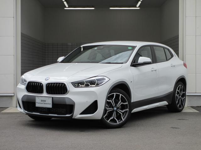 BMW xDrive 20i MスポーツX デモカー ヘッドアップD アクティブクルーズコントロール