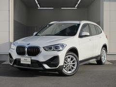BMW X1xDrive 18d レンタカーアップ アクティブ・クルーズ