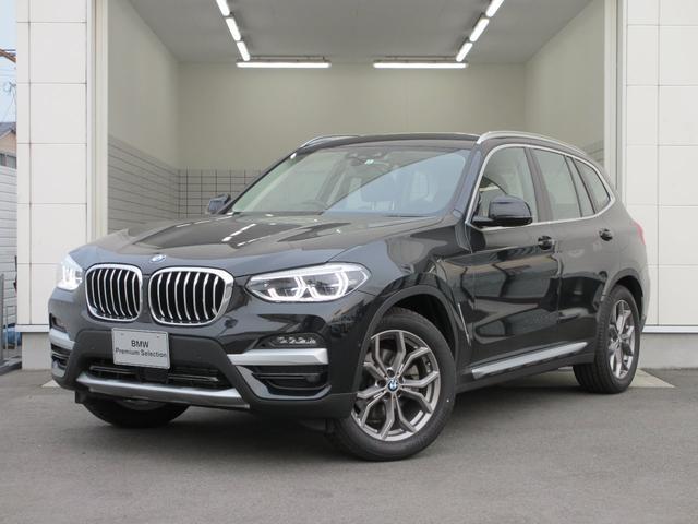 BMW xDrive 20i Xライン ブラックレザー 全周囲カメラ 追従型クルーズコントロール ヘッドアップディスプレイ 全国2年保証