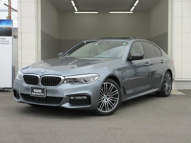 BMW 5シリーズ 530e Mスポーツアイパフォーマンス 全国1年保証 ACC サンルーフ harman/kardonサラウンド・サウンド・システム