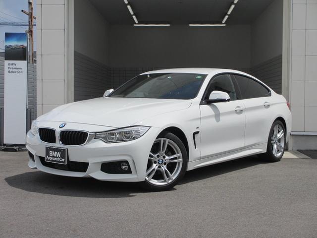 BMW 420iグランクーペ Mスポーツ ワンオーナー 全国1年保証 アクティブ・クルーズ・コントロール レーンチェンジ警告