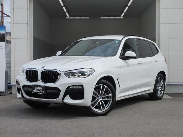 BMW xDrive 20d Mスポーツ ワンオーナー ヘッドアップ リヤシートアジャストメント