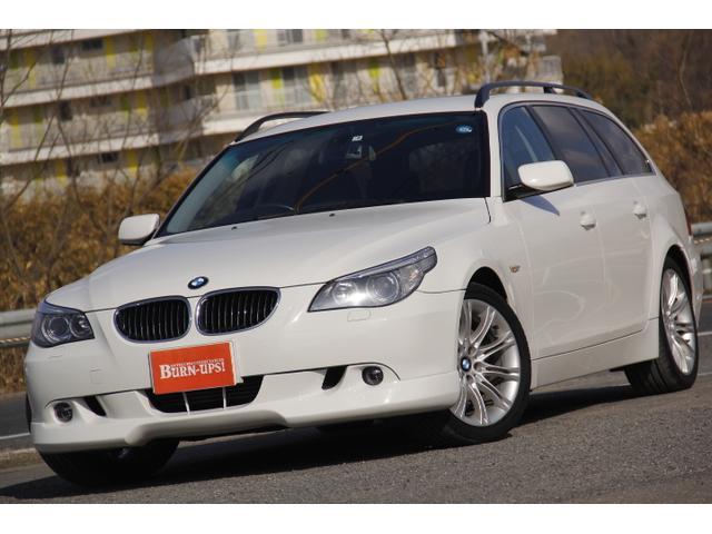 BMW 525iツーリングハイラインパッケージ