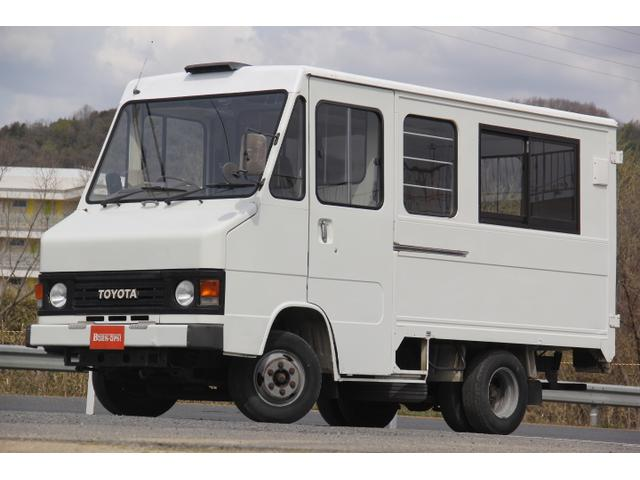 トヨタ ロングボディ 移動販売車 ケータリングカー 1ナンバー貨物