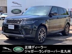 レンジローバースポーツSE 3列 試乗車 新車保証継承