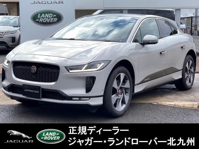 「ジャガー」「Iペース」「SUV・クロカン」「福岡県」の中古車
