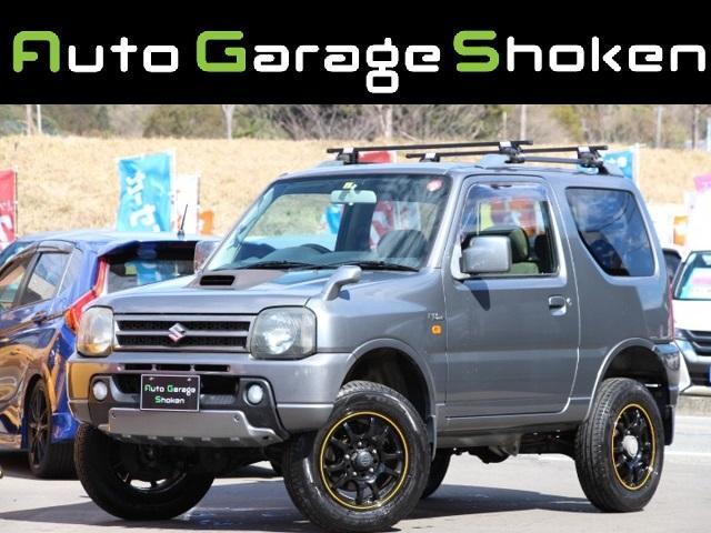 スズキ ワイルドウインド 4WDターボ リフトアップ ルーフキャリア 社外16インチAW 社外SDナビ フルセグ シートヒーター