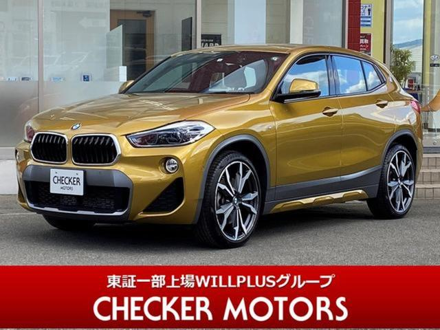 BMW xDrive 20i MスポーツX ワンオーナー 純正HDDナビ 追従式クルーズコントロール ドライブレコーダー ヘッドアップディスプレイ シートヒーター 20インチ純正アルミホイール 電動リアゲート