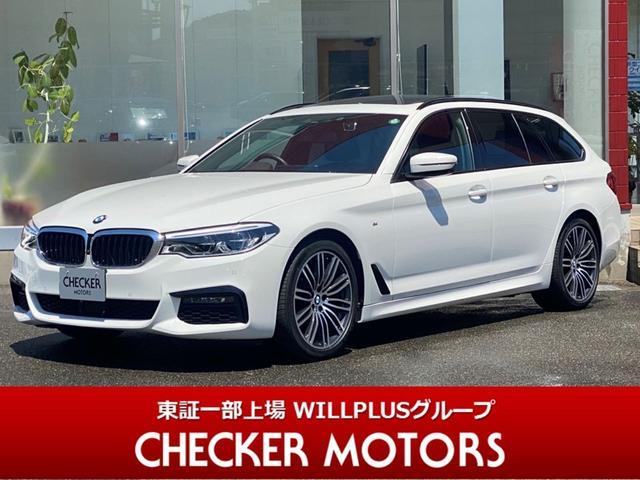BMW 5シリーズ 523dツーリング Mスポーツ ハイラインパッケージ パノラマサンルーフ 黒革シート全席シートヒーター付き ヘッドアップディスプレイ haman/kardonスピーカー 追従式クルーズコントロール BMW純正ドライブレコーダー